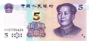 5 yuan (sécurité améliorée) – avers
