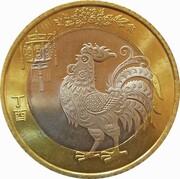 10 yuan (Année du coq) -  avers