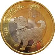 10 yuan (Année du chien) -  avers