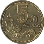 5 jiao (Tian'anmen) – revers