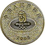 1 yuan (Beijing 2008) – avers