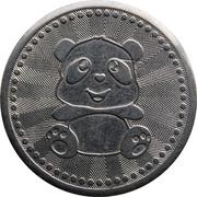 Token -  Panda – avers