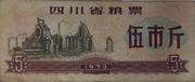 5 Shi Jin · Sichuan Food Stamp (Peoples Republic of China) – avers