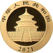 50 Yuan (Panda; Gold Bullion) – avers