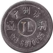 Arcade Token - Tongli Corp. – revers