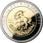 25 Yuan (Unicorn) – revers
