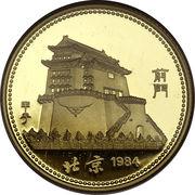 150 Yuan (Rat) – avers
