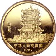 150 Yuan (Rabbit) – avers
