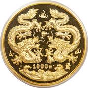 1 000 yuan (astrologie) – revers