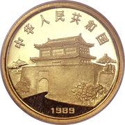 150 Yuan (Snake) – avers