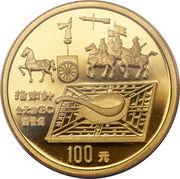 100 Yuan (Compass) – revers