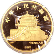 1000 Yuan (Rooster) – avers