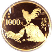 1000 Yuan (Rooster) – revers