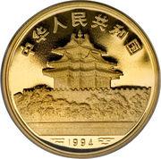 50 Yuan (Children) – avers