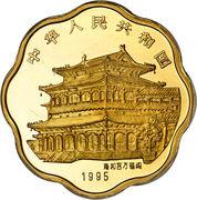 100 Yuan (Pig) – avers