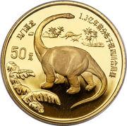 50 Yuan (Brontosaurus) – revers