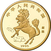 50 Yuan (Unicorn) – avers