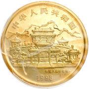 1000 Yuan (Tiger) – avers