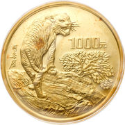 1000 Yuan (Tiger) – revers