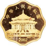 10000 Yuan (Horse) – avers