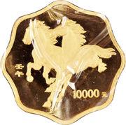 10000 Yuan (Horse) – revers