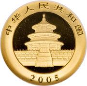 50 Yuan (Panda) – avers