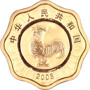 10000 Yuan (Rooster) – avers
