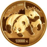 10000 Yuan (Panda) – revers