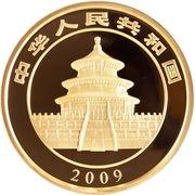 10000 Yuan (Panda) – avers