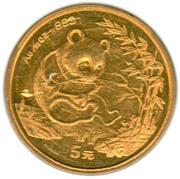 5 Yuan- Panda Bullion coinage – revers