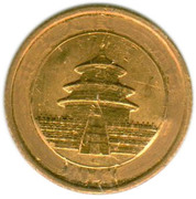 5 Yuan- Panda Bullion coinage – avers
