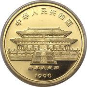 150 Yuan (Horse) – avers