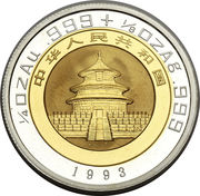 25 Yuan – avers