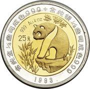 25 Yuan – revers