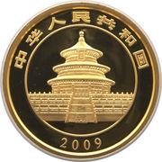 2000 Yuan – avers