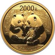 2000 Yuan – revers