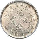 3 mace 6 candareens Guangxu (Hubei) – avers