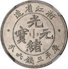 3 mace 6 candareens Guangxu – avers
