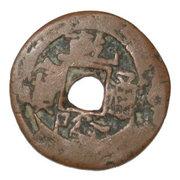 10 Cash - Qianlong (Aksu) -  avers