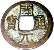 1 Cash - Kaiyuan (late type) -  avers