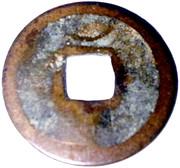 1 Cash - Kaiyuan (late type) -  revers