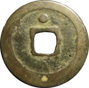 1 cash - Songyuan (gros caractères, point au revers) – revers