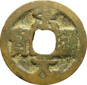 1 cash - Songyuan (gros caractères, croissant au revers) – avers