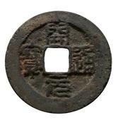 1 Cash - Kaiyuan (Li Yu) – avers