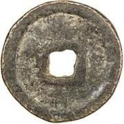 ½ Cash - Zhiyuan ('Phags-pa script; temple coin – revers