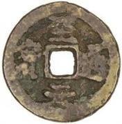 ½ Cash - Zhiyuan (Regular script; temple coin) – avers