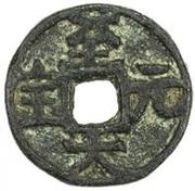 ½ Cash - Zhida (Regular script; temple coin) – avers