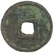½ Cash - Zhida (Regular script; temple coin) – revers