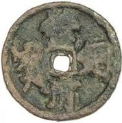 Fractional cash - Zhizheng (Mu Qing Tong Bao; temple coin) – avers