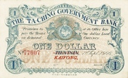 1 Dollar (Ta-Ching Government Bank) – revers